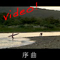 Jialeshuei International Surfing Competition 2010 紀錄片(part 1)